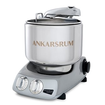 Swedish Multifunctional Silver Food Processor
